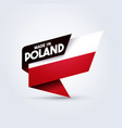 made in poland flag vector image vector image