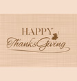thanksgiving lettering card vector image vector image