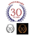 30 years anniversary heraldic laurel wreath vector image