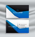simple blue and black business card design vector image vector image