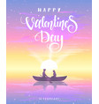 sunset love is magic vector image vector image