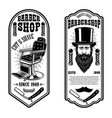 barber shop flyer template chair and tools vector image