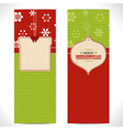 Christmas banner background vector | Price: 1 Credit (USD $1)