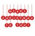 merry christmas xmas vector image