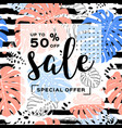 summer sale template banner tropical leaves vector image vector image