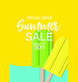 abstract summer sale background vector image vector image