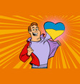 sports fan loves ukraine vector image vector image