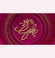 advertising with sale golden lettering valentines vector image vector image