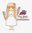 girl first communion with grapes and branches vector image