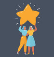 its time to shine like a star together vector image vector image