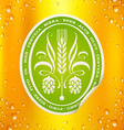 Beer label on beer background with drops vector image