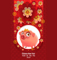 2019 year of pig on chinese calendar vector image