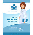 advertising medical flyer brochure cover layout vector image vector image
