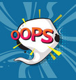 oops comic text speech bubble colored pop art vector image vector image