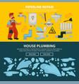 plumbing service sewerage repair web vector image vector image