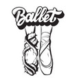 ballet handwritten lettering with hand drawn vector image vector image