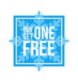 buy one get one free sign square winter sale vector image vector image