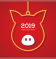 chinese 2019 new year pig snout symbol vector image