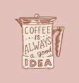 coffee filter logo and emblem for shop vintage vector image vector image