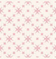 subtle minimal floral pattern with small flowers vector image vector image