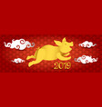 2019 new year of pig paper cut 3d banner design vector image vector image