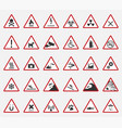 caution icons warning signs vector image vector image