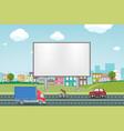 empty billboard mockup on a city street vector image