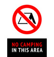 no camping trendy label ready to print vector image vector image