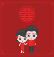 cartoon of couple in chinese tradition dress vector image vector image
