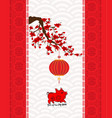 chinese new year 2019 celebration cherry blossom vector image