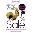 new year sale advertising vector image