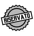 reserved stamp on white vector image vector image