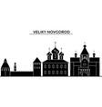 russia veliki novgorod architecture urban skyline vector image vector image