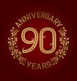 golden emblem of ninetieth anniversary vector image