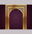 background with arch arabic pattern