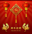 chinese new year with golden rooster and lantern o vector image vector image