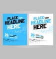 layout design template for sport event vector image vector image