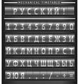 Mechanical scoreboard display with russian vector image vector image