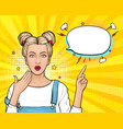 surprised woman wow face pop art vector image vector image