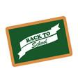 back to school board design vector image vector image