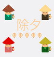 china man collection in flat vector image vector image
