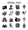 chinese icon set vector image vector image