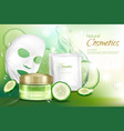 cosmetic poster with mask cucumber vector image vector image