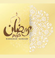 ramadan kareem calligraphy design and circle vector image