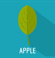 apple leaf icon flat style vector image vector image