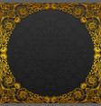 frame with traditional floral ornament vector image vector image