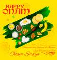 Onam Sadya feast on banana leaf vector image vector image