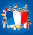 france background design vector image vector image