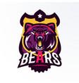 colorful logo badge sticker emblem vector image
