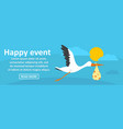 happy event newborn banner horizontal concept vector image